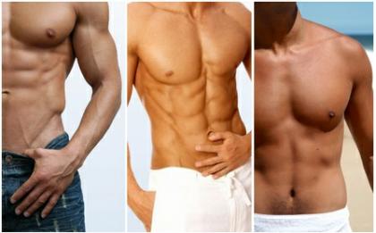 Analize medicale pe tru hpv barbati